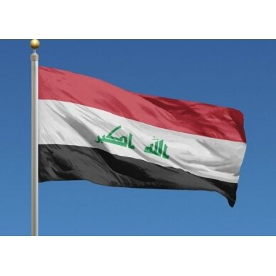 Irako vėliava 2