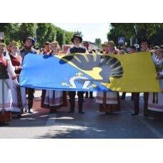 Kėdainių vėliava
