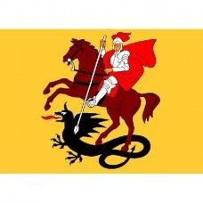Marijampolės vėliava