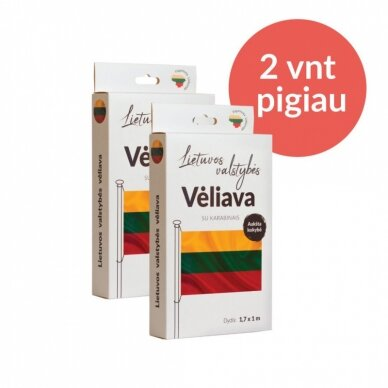 Lietuvos trispalvės vėliavos 100 x 170 cm KOMPLEKTAS 2 vnt. (aukštos kokybės)