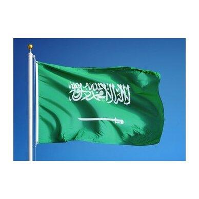 Saudo Arabijos vėliava 2